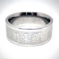 STR025 Ringe aus Edelstahl chinesische Schriftzeichen