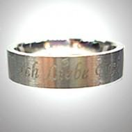STR063 Ringe aus Edelstahl matt graviert m. Ich liebe Dich